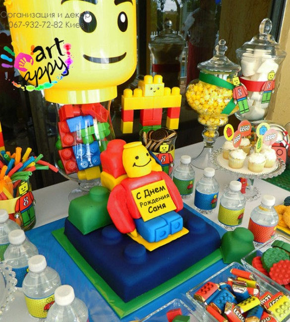 Party_lego-585x650